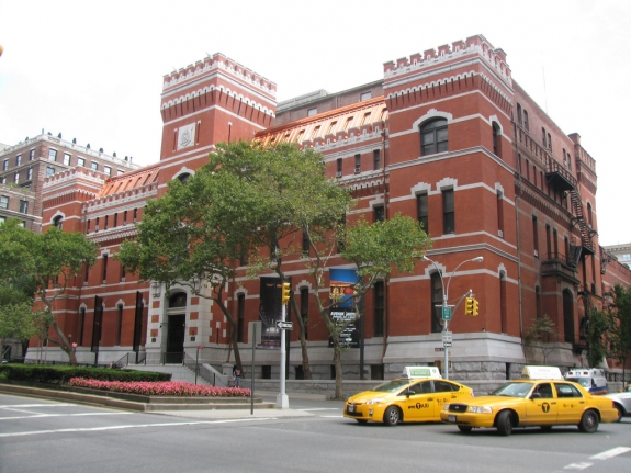 The Park Avenue Armory.