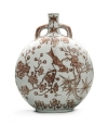 "A rare underglaze-red ""magpie and prunus"" moonflask Qianlong seal mark and period. Estimate: £300,000-500,000."